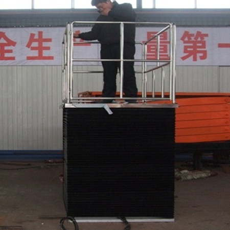 disabled scissor lifts